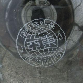 Futtu140812j