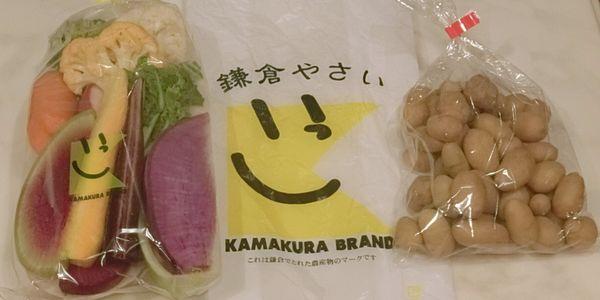 Kamakura_brand160111c