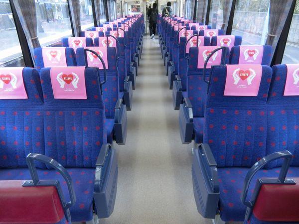 Keikyu_love_train_02