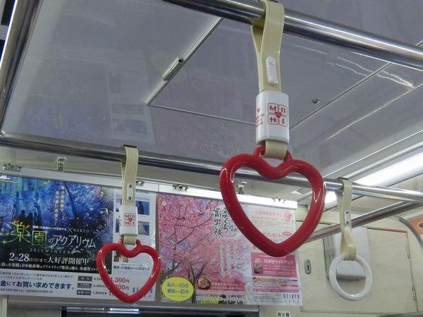 Keikyu_love_train_05