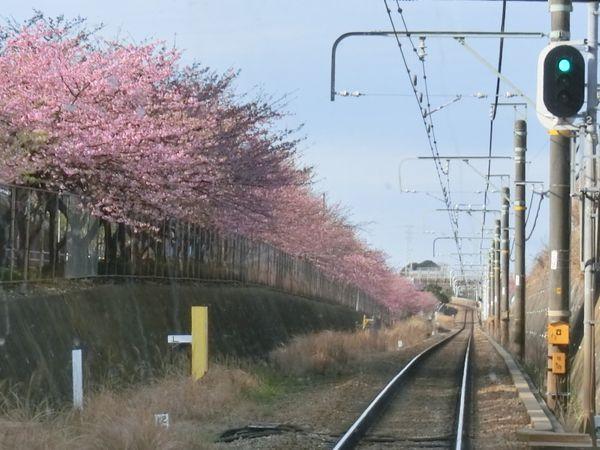 Keikyu160215a