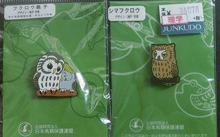 Owlspins_junkdo