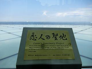 Yokosukamoa160812o