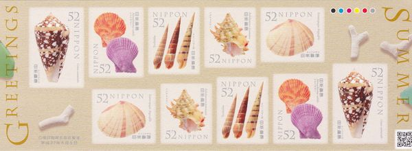 Shellstamps52