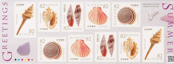 Shellstamps82