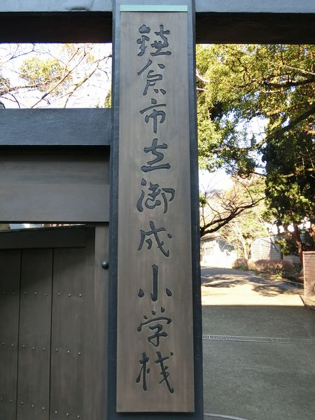 Kamakura170210f