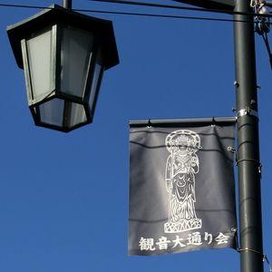 Kamakura170210k