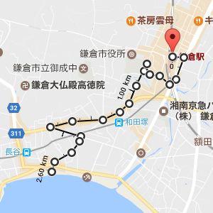Kamakura170210k2