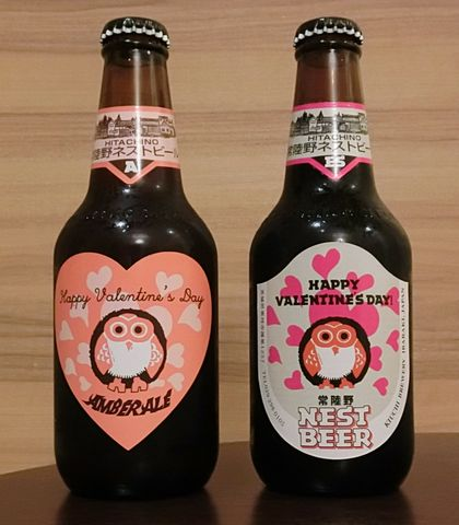 Hitachino_nest_beer_owls170214