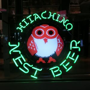 Hitachino_nest_beer171002l