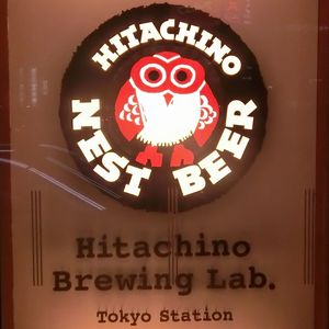 Hitachino_nest_beer171002m