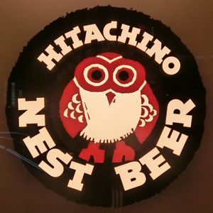 Hitachino_nest_beer171002n