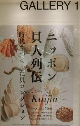 Kaijin180526a