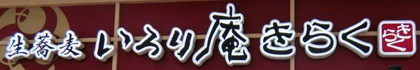 Zushi180617a