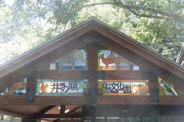 Inokashira_park_zoo_181007c