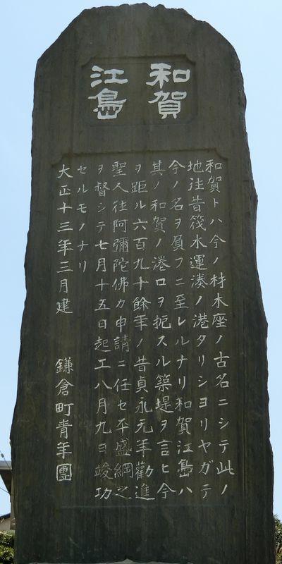 Zaimokuza210412i